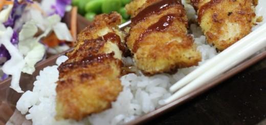 Homemade Chicken Katsu